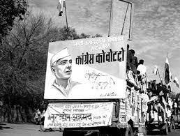 bharat-mein-pratham-aam-chunav-kab-hua-tha-kitni-loksanbha-sito-pr-hua-3